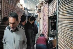 a fire in the market in batmaloo srinagar ten shops were destroyed