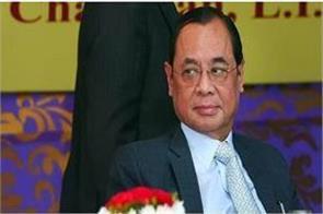 supreme court s big decision now cji office under rti