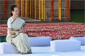 meeting held at sonia gandhi s home in maharashtra