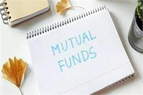 flow of investment in equity mutual funds declined to a five month