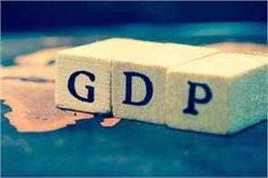 gdp growth rate for the second quarter 4 5
