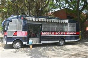 mobile police station