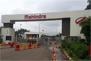 mahindra and mahindra net profit fell 78 percent in q2