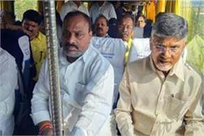 slippers thrown at chandrababu naidu reached amravati