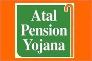 number of members of atal pension yojana increased to more than 1 9 crore
