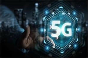 after 5g telecom engagement with other sectors will get stronger