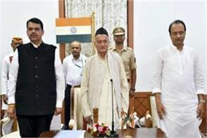 maharashtra fadnavis again becomes cm ajit pawar as deputy cm