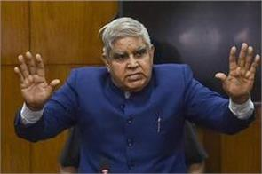 do not answer to please your boss bengal governor tells ministers