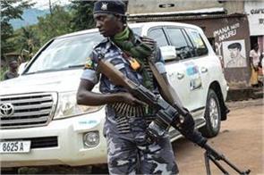terrorist attack killed 8 people in congo