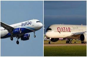 indigo shares code agreement with qatar airways