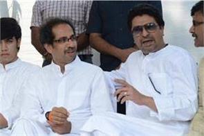 raj thackeray will come at uddhav thackeray swearing in ceremony