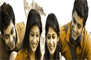 upsessb tgt hindi written exam results released check soon