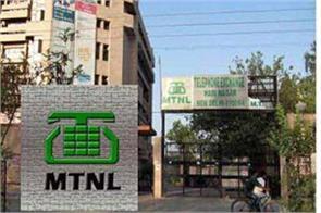 13 500 mtnl employees apply for vrs