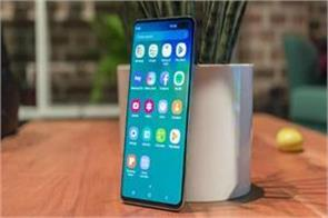 samsung galaxy s11 to enter global market soon