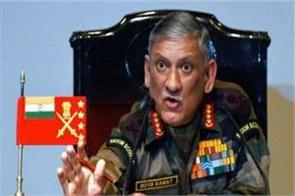 bipin rawat big statement india security is not full proof