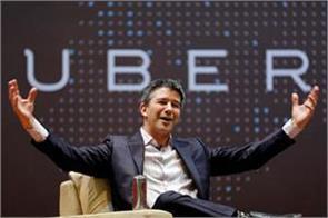now former uber ceo travis kalanik is preparing to create panic