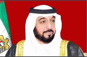 uae approves fourth mandate for president sheikh khalifa