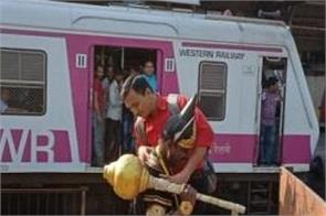 if the rules of the railway are broken then yamraj will pick it up