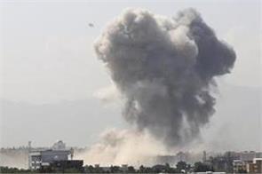 eight civilians died in afghanistan bomb blast