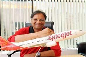 spicejet told indigo responsible for the loss of airlines