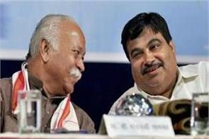 bhagwat and nitin gadkari interfere and resolve the issue shiv sena