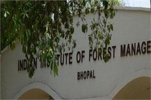 iifm bhopal jobs 2019 for the posts of associate professor