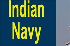 indian navy recruitment 2019 for sailor posts apply soon