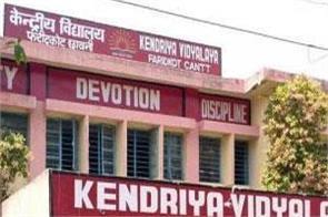 posts of 6000 teachers in central schools vacant ramesh pokhriyal nishank