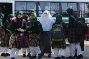 many schools in srinagar open conditions are normal in kashmir