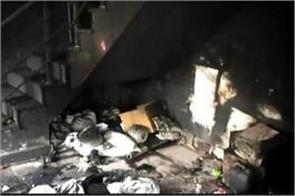 congress leader s factory caught fire millions goods burnt ashes