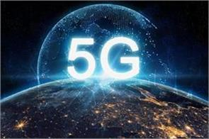 5g service will be available in india from this year