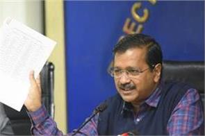 kejriwal announced new sewer connection will be available only rs 2310