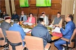 cabinet meeting will held in shimla
