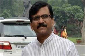 sanjay raut health deteriorated admitted to lilavati hospital