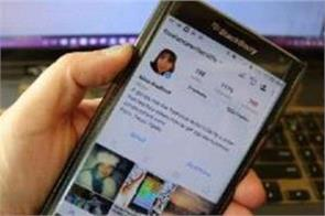 girls were being sold on instagram google and apple app