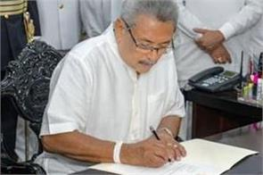 sri lanka corruption charges dropped from president gotabaya