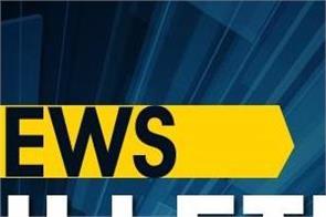 news bulletin shivsena bjp delhi