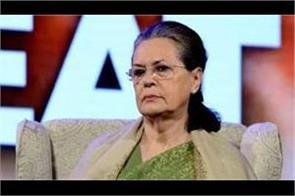 maharashtra congress mla ready to form government with shiv sena