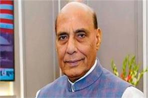 india doors open for participation in defense manufacturing rajnath