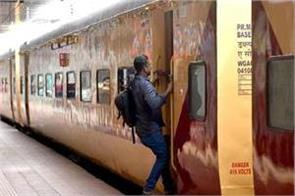 fares of luxury trains will decrease