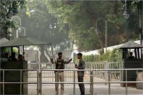 spg security bill introduced in lok sabha