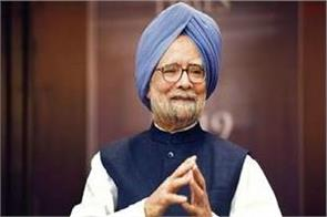 manmohan nominated to parliamentary standing committee on financial affairs