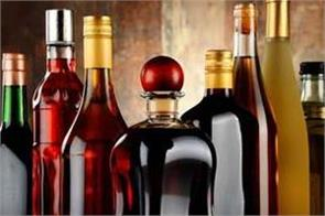 why 12 bottles of fine wine have been sent off to the space