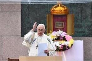 pope urges abolition of nuclear weapons during japan visit