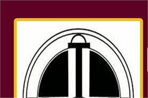 ccras 2019 recruitment for 66 posts including clerk apply soon