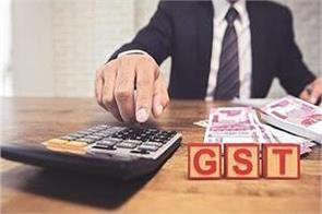 gst collection rs 95 380 crore in october
