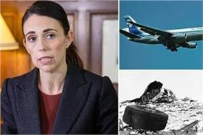 new zealand s prime minister apologizes for