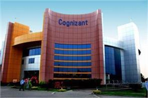 cognizant threat of layoffs company reduces bench time
