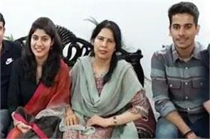 ias success story of vaishali singh