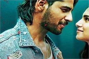 marjaavaan movie review in hindi